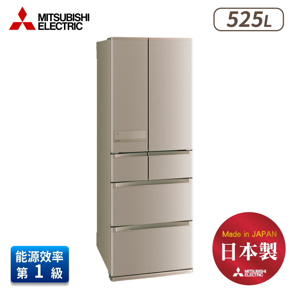 MITSUBISHI三菱 525L 1級變頻6門電冰箱 MR-JX53C-N 玫瑰金