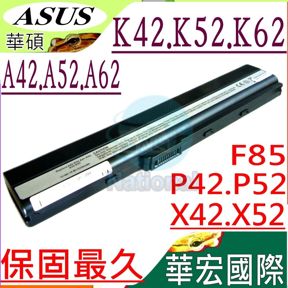 ASUS電池(14.4V)-華碩  A42-K52, X42,X51,X52,X62,X52BX52BY,X52DY,X52JT,X52JU,X52JV,A32-K52