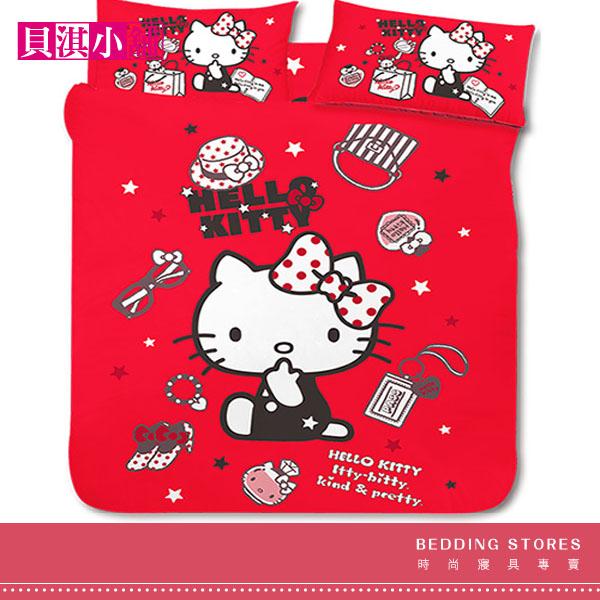 貝淇小舖HELLO KITTY超細纖維磨毛時尚寶盒紅雙人涼被5x6尺~台灣精製