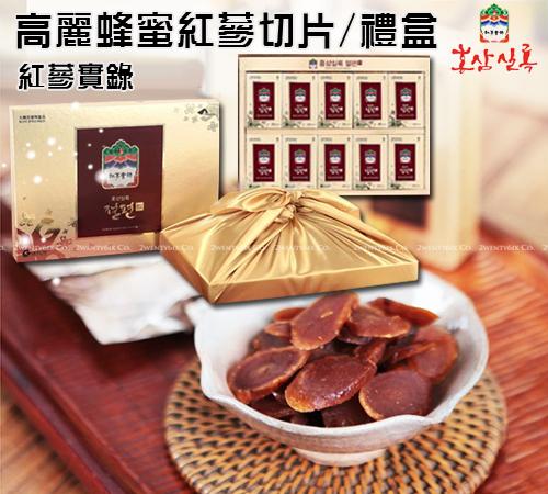 2wenty6ix韓國正品紅蔘實錄高麗蜂蜜紅蔘切片金裝禮盒20g x10小盒