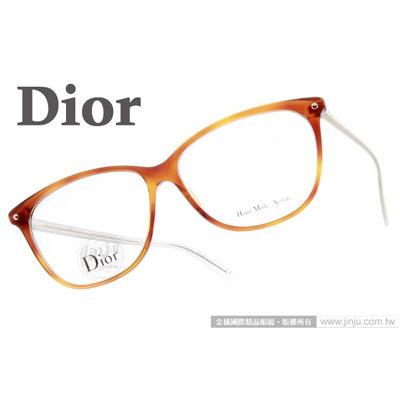 Dior光學眼鏡CD3270 3LL琥珀霧白摩登小貓眼系列平光鏡框金橘眼鏡