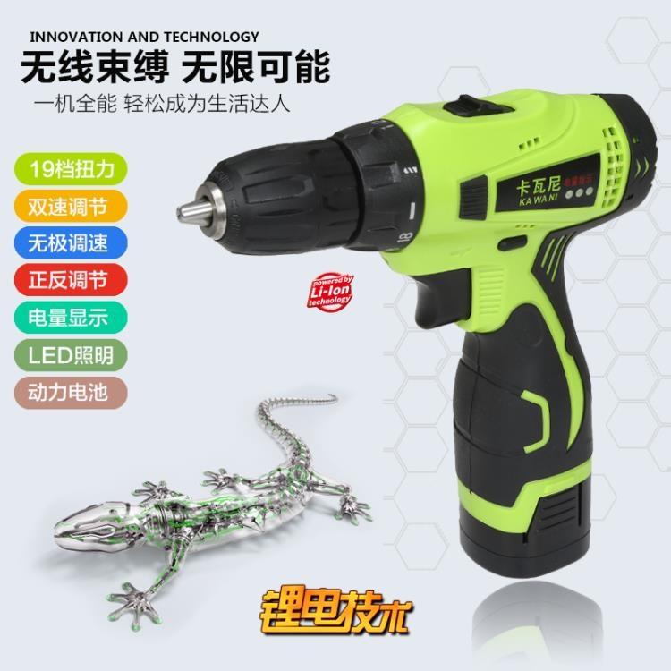 鋰電充電電鑚手槍鑚電動螺絲刀