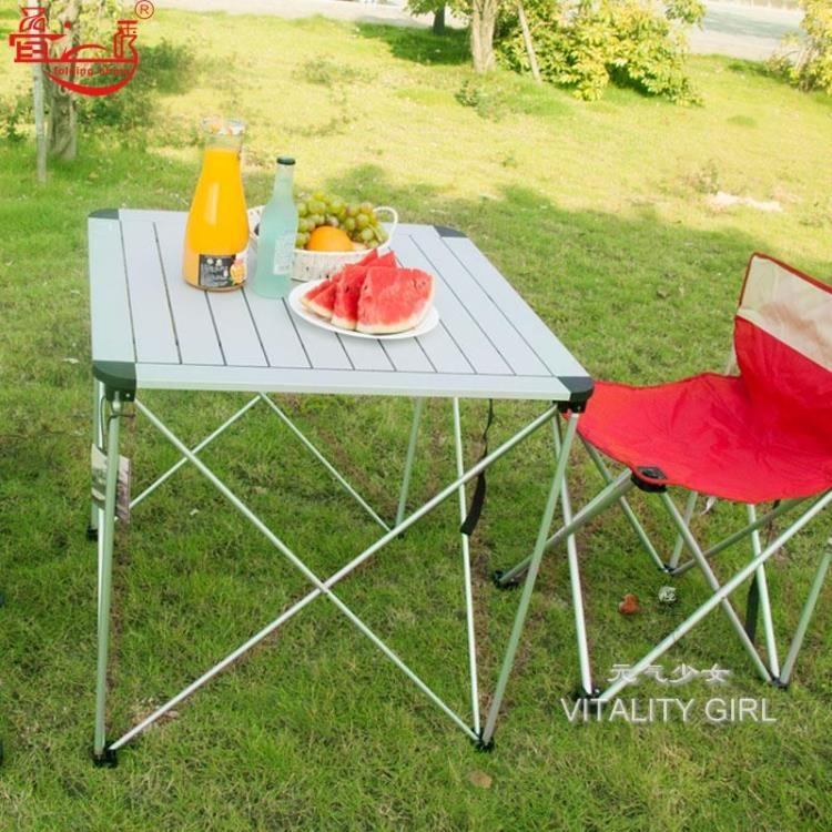 戶外燒烤桌野餐桌子折疊超輕可折疊桌子TW※元氣少女※