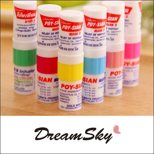 泰國 POY-SIAN 薄荷棒 提神 涼鼻吸劑 酷比涼 酷鼻涼 八仙薄荷香筒 伴手禮 顏色隨機 (2ml/支) DreamSky