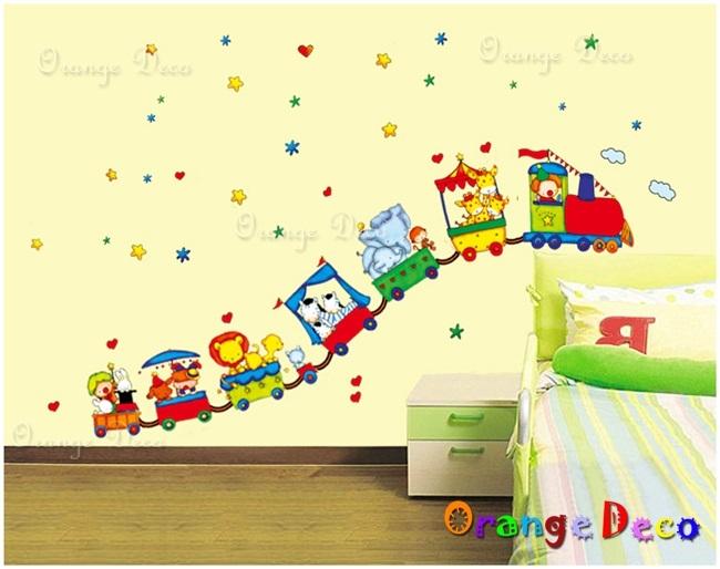 壁貼【橘果設計】動物火車 DIY組合壁貼 牆貼 壁紙 壁貼 室內設計 裝潢