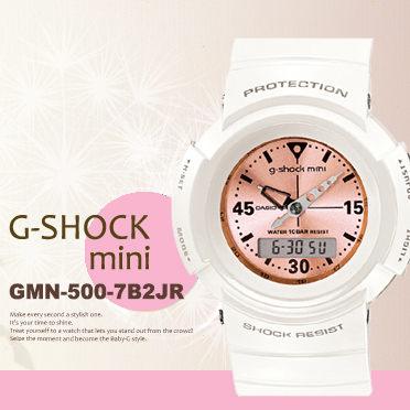 日限g-shock mini GMN-500-7B2JR中性電子錶現貨排單熱賣中