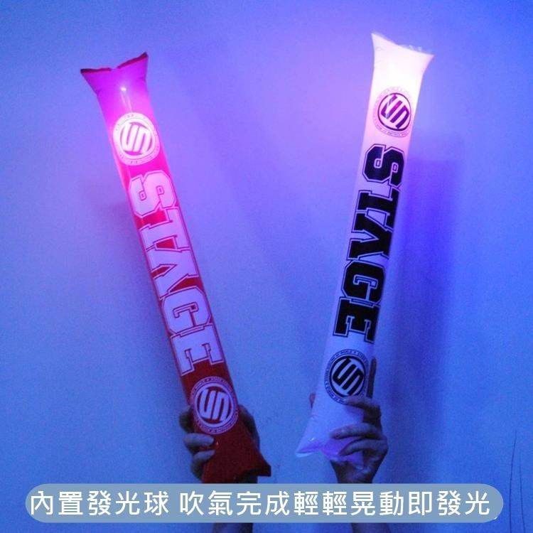 【塔克】氣球 LED 加油棒 發光充氣棒 螢光棒 LED 廣告 行銷 禮贈品 造勢商品 客製化LOGO