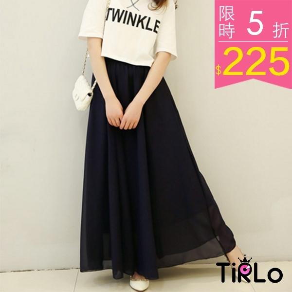 雪紡裙-Tirlo-氣質垂墜傘擺女神雪紡裙-六色(熱賣追加預計5-7工作天出貨)