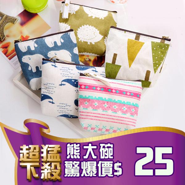 B197清新森林動物帆布小零錢包耳機包收納包