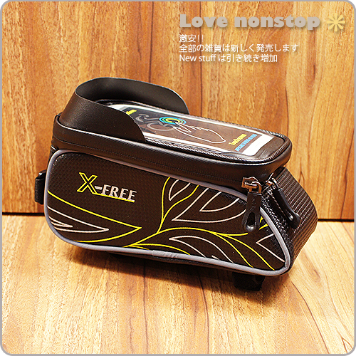 樂樂購鐵馬星空X-FREE遮光型6吋大螢幕手機上管包上管袋手機架手機袋iphone6 P23-214