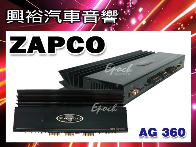 【ZAPCO】4聲道擴大器AG 360*擴大機AMP