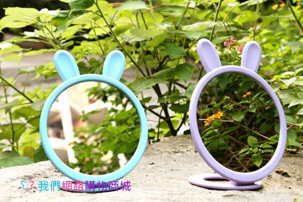 我們網路購物商城兔耳造型可折疊化妝鏡折疊鏡化妝鏡隨身鏡桌鏡立鏡鏡子