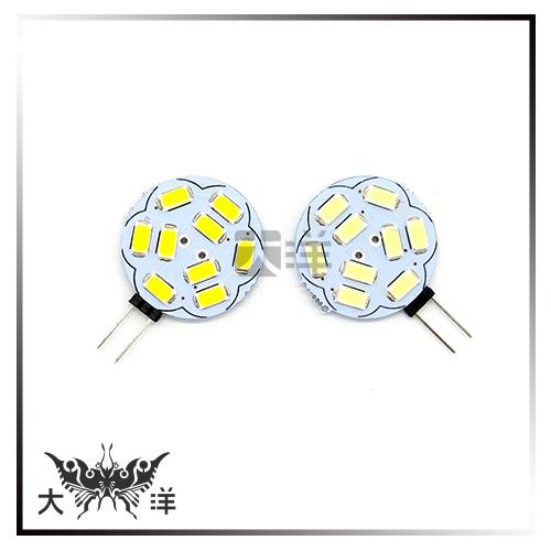 ◤大洋國際電子◢ G4-5730-9LED-25mm圓板燈DC12V(白/暖白) 吊燈 水晶燈 室內燈 1180A