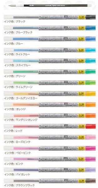 UNI UMR-109-05 style fit 0.5鋼珠筆替芯 買芯送UE3H-159三色筆筆管(銀色)限量包