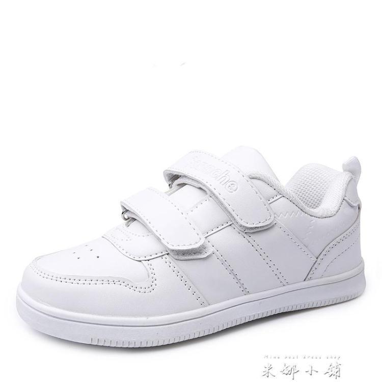 兒童白鞋子2017新款童鞋女童板鞋小學生運動鞋休閒鞋男童鞋小白鞋米娜小鋪