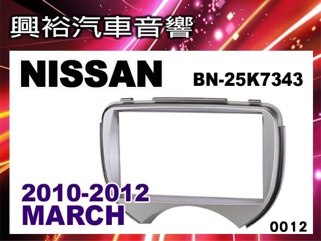 NISSAN。BN-25K7343