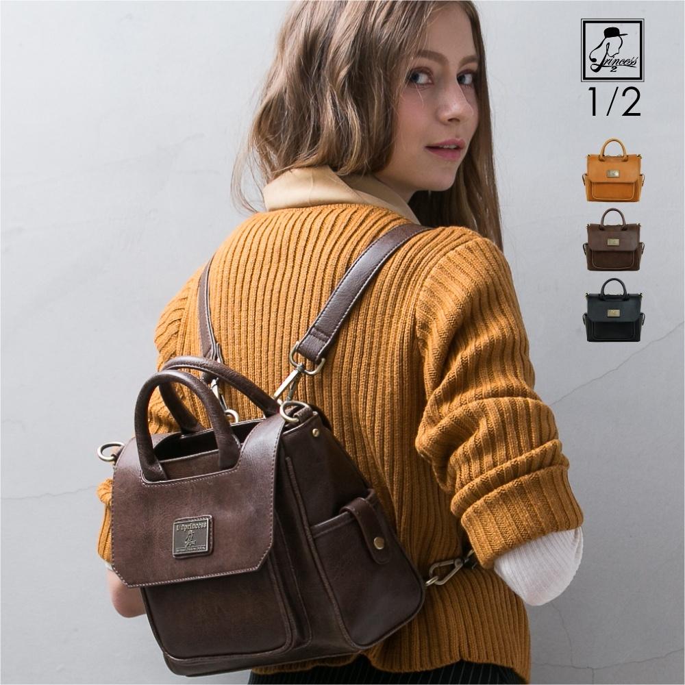 後背包1/2princess升級版復古皮革mini三用包側背包 後背包 手提包-[A2688]
