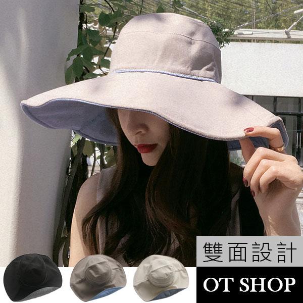 [現貨]帽子 素面/條紋雙面設計 大帽檐 帽檐軟鐵絲 防風繩  遮陽帽 穿搭配件黑/卡其/米 C2097 OT SHOP