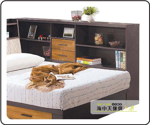 海中天休閒傢俱廣場B-35摩登時尚臥室系列121-3賽德克積層木雙色7尺床邊櫃
