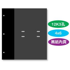 珠友PH-12001-6 12K3孔4x6內頁黑