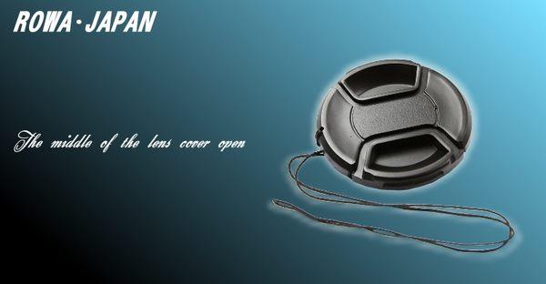 ROWA‧JAPAN 中捏式【46mm】鏡頭蓋 好拆卸 輕鬆拿取 快速蓋上 防掉繩可綁機身
