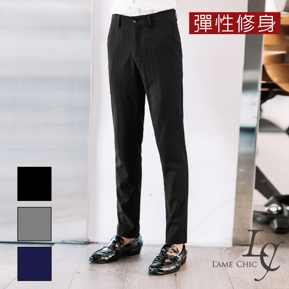 男西裝褲窄管褲L AME CHIC英式直壓紋袖口橫條設計彈性修身西裝褲DBT072701