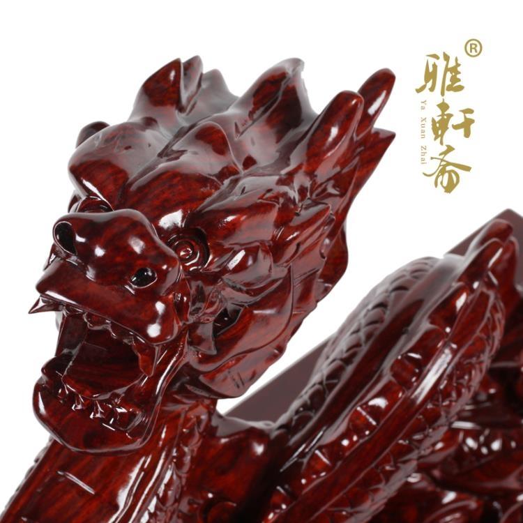 [超豐國際]T木雕龍 木雕生肖龍 紅木工藝品擺件 萬事興隆 1入