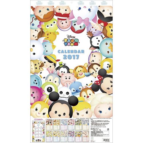 下殺64折《 DISNEY 》 Tsum Tsum - 2017年掛曆 月曆╭★ JOYBUS玩具百貨