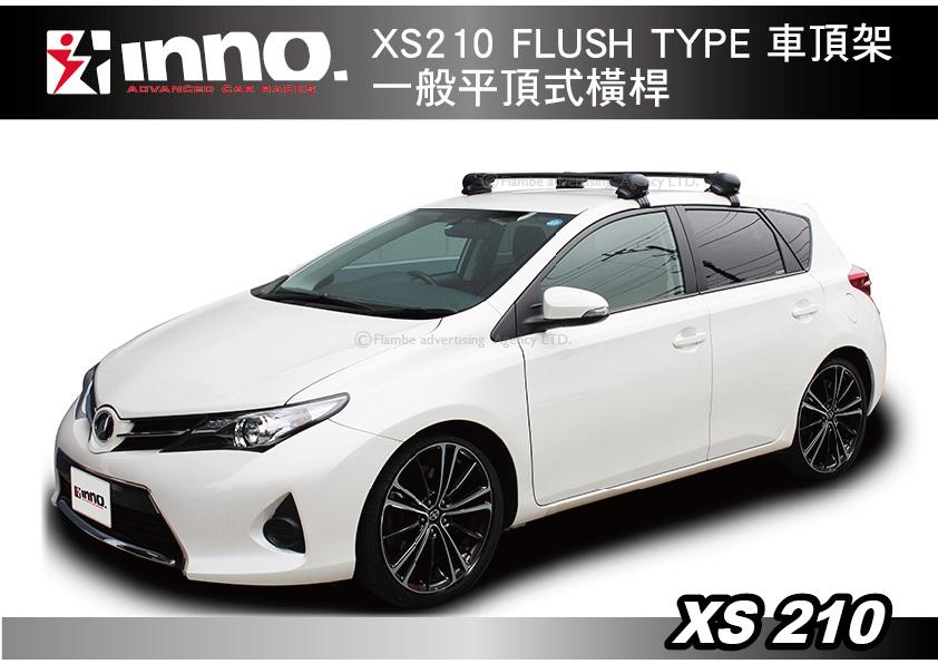 MyRack INNO XS210 FLUSH TYPE車頂架一般平頂式橫桿橫桿行李架THULE