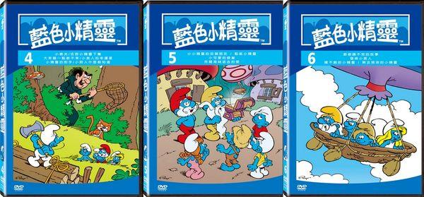藍色小精靈4 5 6 DVD音樂影片購
