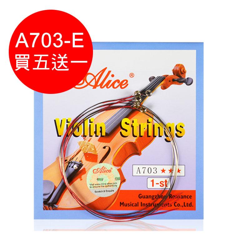 小叮噹的店- 小提琴弦 第一弦/E弦 (買5送1) Alice A703-1 小提琴