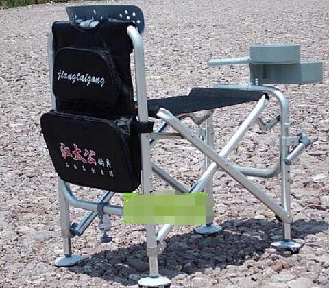 多功能釣魚凳釣魚椅可折疊加大加高藍星居家