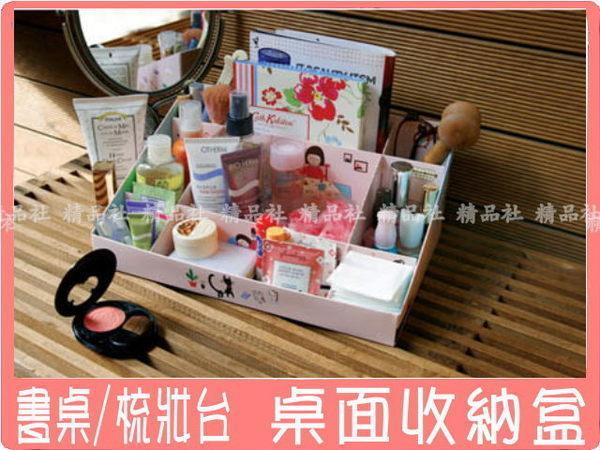 CLEAN-UP收納盒韓國熱賣Clean-up Box可愛DIY桌面文具九分格置物盒