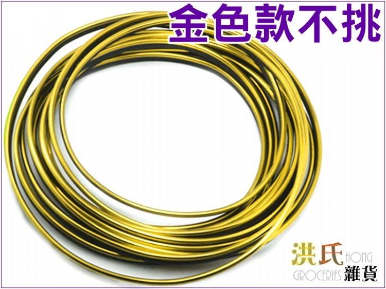 【洪氏雜貨】 280A275-2 電鍍飾條 鍍鉻金款不挑10cm$2 單入(285A204-2) 卡式嵌入式