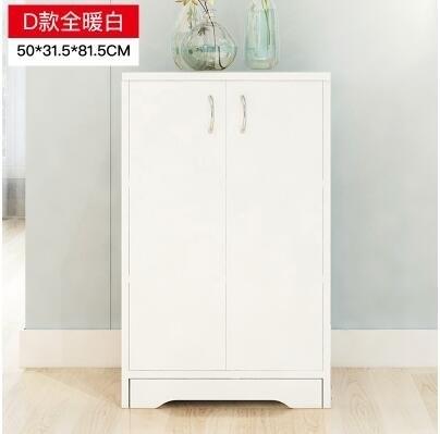 餐邊櫃多功能櫃子簡約現代櫥櫃微波爐櫃儲物櫃碗櫃茶水櫃 【組合櫃D-暖白】