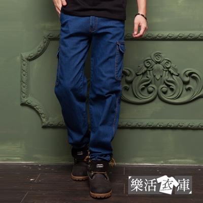 9045美式伸縮多口袋直筒牛仔工作褲藍色樂活衣庫