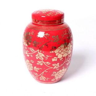 陶瓷茶葉罐精品