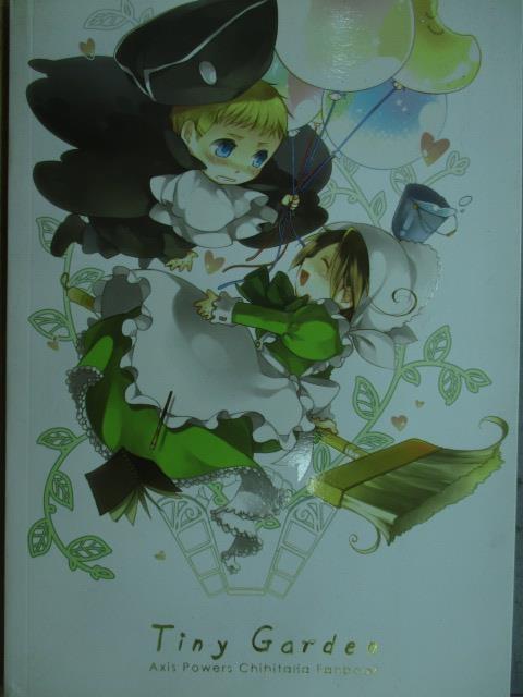 【書寶二手書T3/漫畫書_YJP】Tiny Graden_Axis Power Chibitalia Fanbook