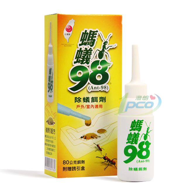『滅蟑王』螞蟻98 80g 螞蟻藥 贈誘引盒 除蟻餌劑 強誘引配方 蟻巢瓦解 門縫/窗台邊/戶外/室內