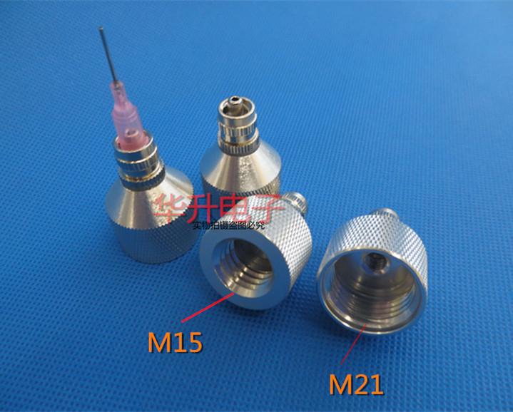 ☆.:*點膠貓【M21】(M15/M21)點膠閥轉接頭針筒接頭點膠機轉接頭/玻璃膠轉換頭矽膠轉換頭