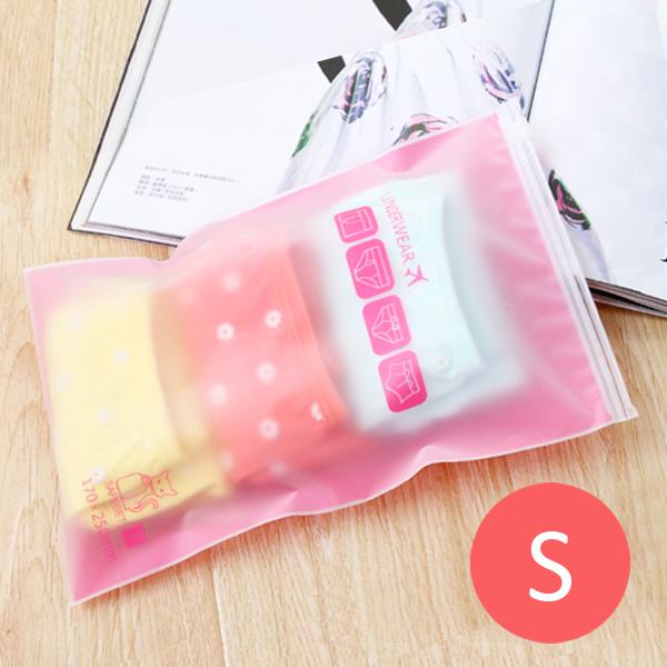 旅行收納袋S號 衣物衣服收納防塵袋防水袋 旅遊收納包【SV4342】發現生活