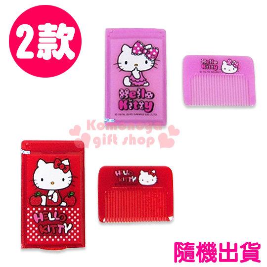 小禮堂Hello Kitty折疊鏡梳組迷你S.2款.隨機出貨.紅粉隨身攜帶整理儀容4713791-96309