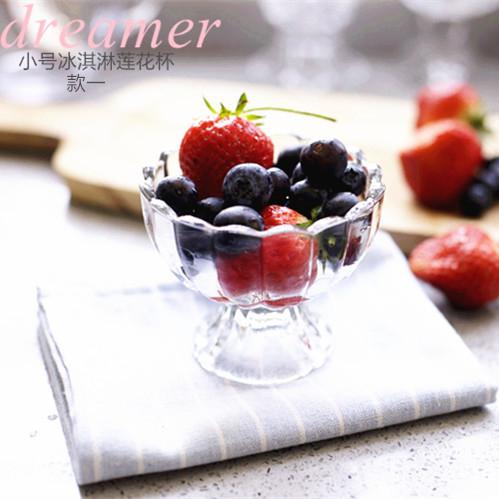 超豐國際透明無鉛玻璃杯子果汁杯甜品杯沙拉杯冰淇淋杯冰激凌