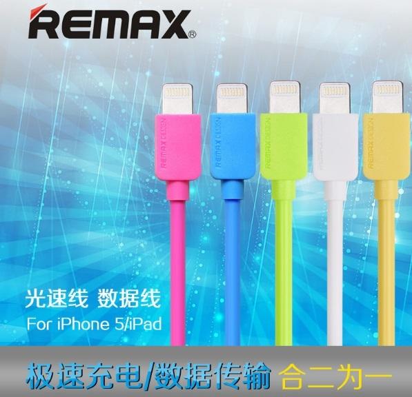 543 REMAX原廠雷射標手機數據線iPhone Micro USB傳輸線充電線快充線SC020