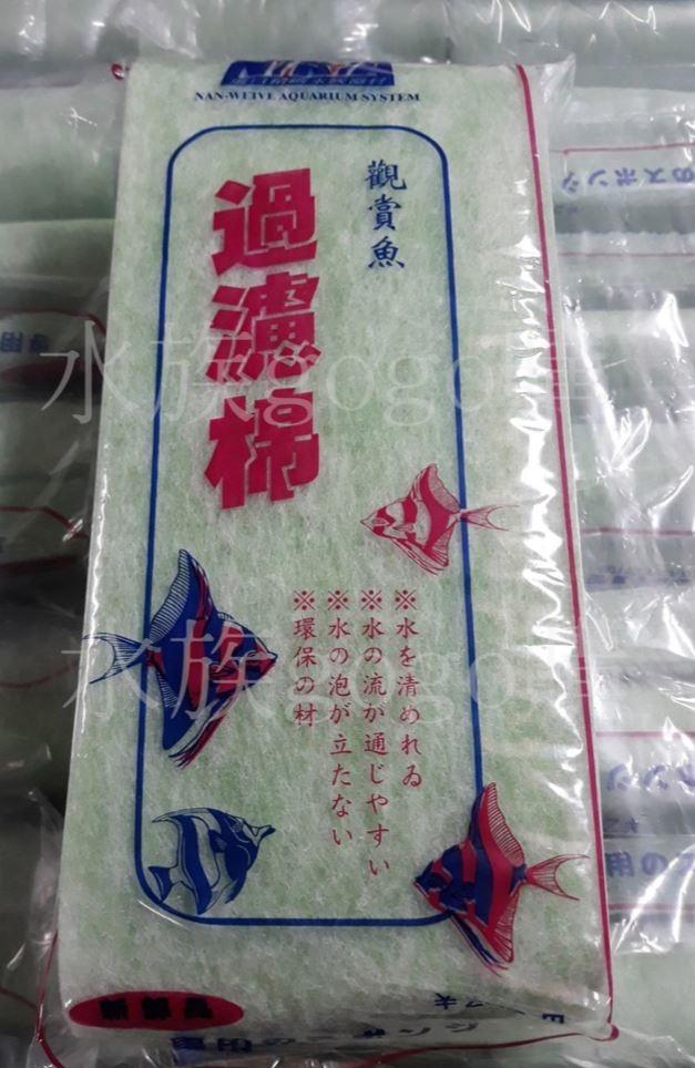 水族gogo購NIKIA尼奇環保棉單一包裝生化環保棉過濾棉濾水棉台灣製造5入一組