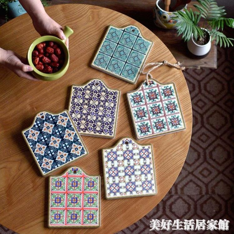摩洛哥風情舊日時光的記憶陶瓷餐墊鍋墊盤子隔熱墊復古花磚餐具墊 美好生活