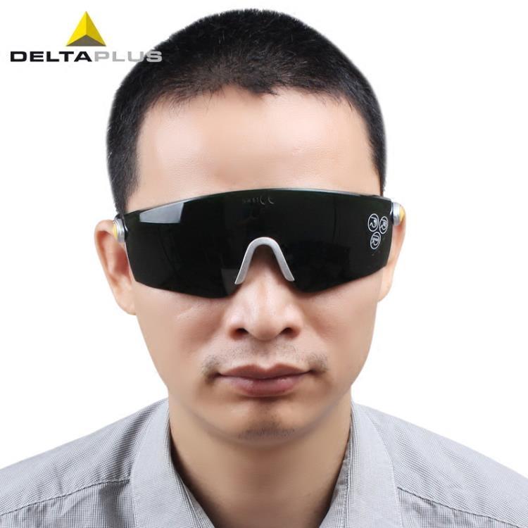 代爾塔電焊眼鏡防強光紫外線氣焊面罩墨鏡焊接防護眼鏡焊工護目鏡