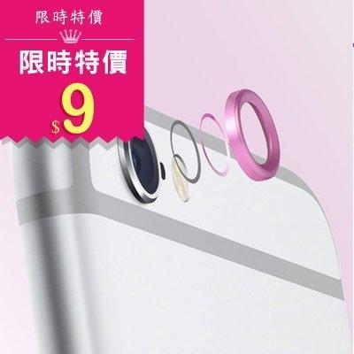 【Love Shop】i6蘋果iphone 6 plus 指紋按鍵Home鍵/鏡頭保護圈 按鍵貼指紋識別