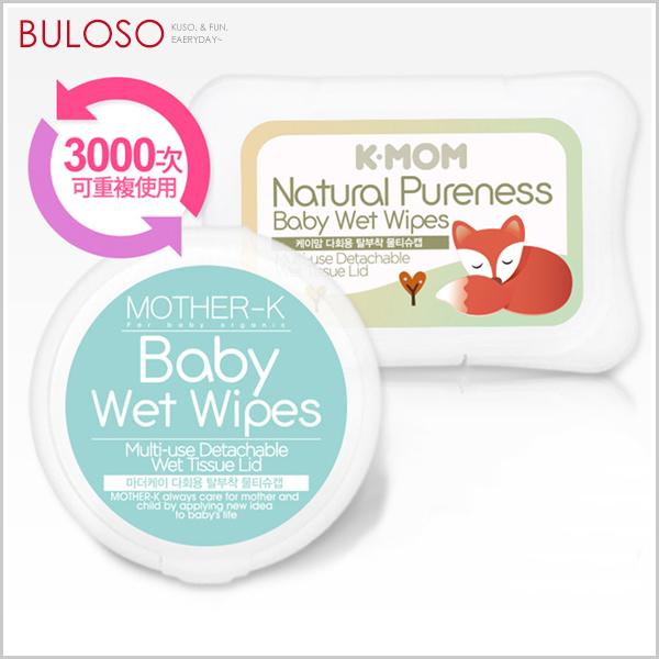 《不囉唆》MOM-K環保N次貼溼巾蓋-圓型(不挑色/款)【A423739】