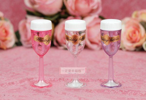 一定要幸福哦~香檳杯造型泡泡水派對生日泡泡水